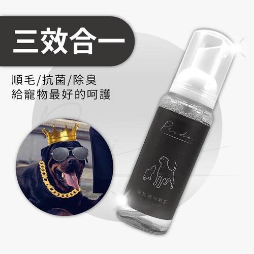MuShui|Pride 寵物順毛慕斯 100ml