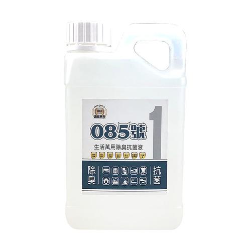 MuShui|085號 生活萬用除臭抗菌濃縮液 1KG