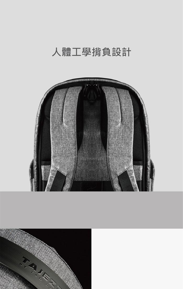 (複製)TAJEZZO ARCH系列  A2 Vela背包