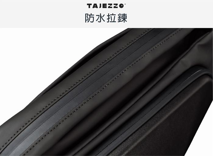 (複製)TAJEZZO|ARCH系列 A1 Apus後背包