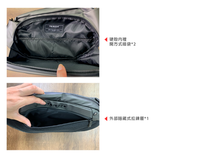 TAJEZZO|NINJA系列 P11 Scutum斜背包升級版