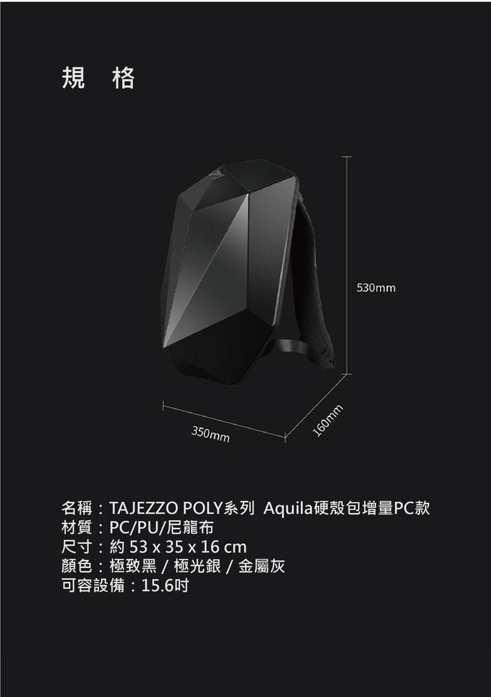 (複製)TAJEZZO|POLY系列  B-BAG Aquila硬殼包