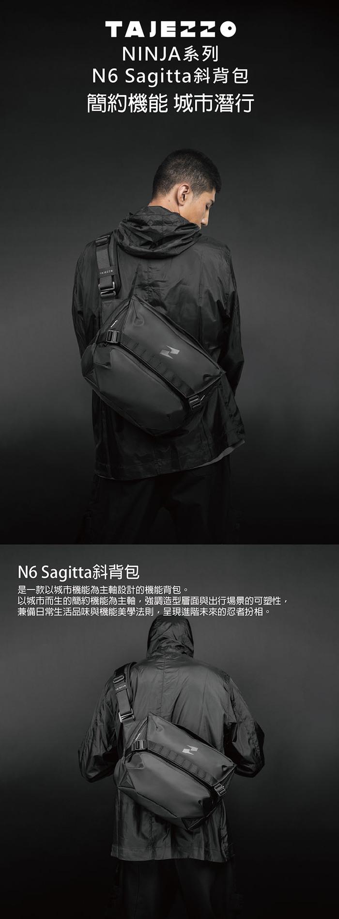 TAJEZZO TAJEZZO NINJA系列 N6 Sagitta斜背包(經典黑)
