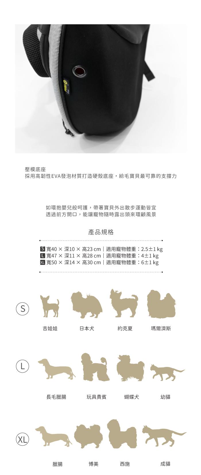 (複製)BIGGER 瘋狂爪子球帽窩(帽舌可拆)-貓抓版S