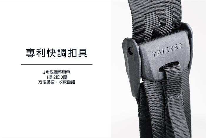 TAJEZZO|NINJA 系列 N9 騎士兩用腿包