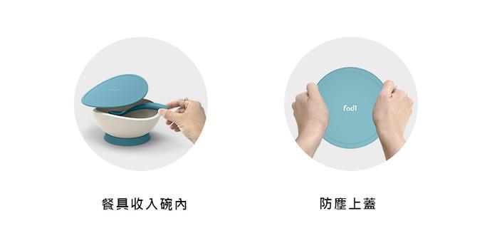 FLYTTA|FADI 轉轉碗 - 幼兒吸盤餐碗組合 (杏桃奶油粉)