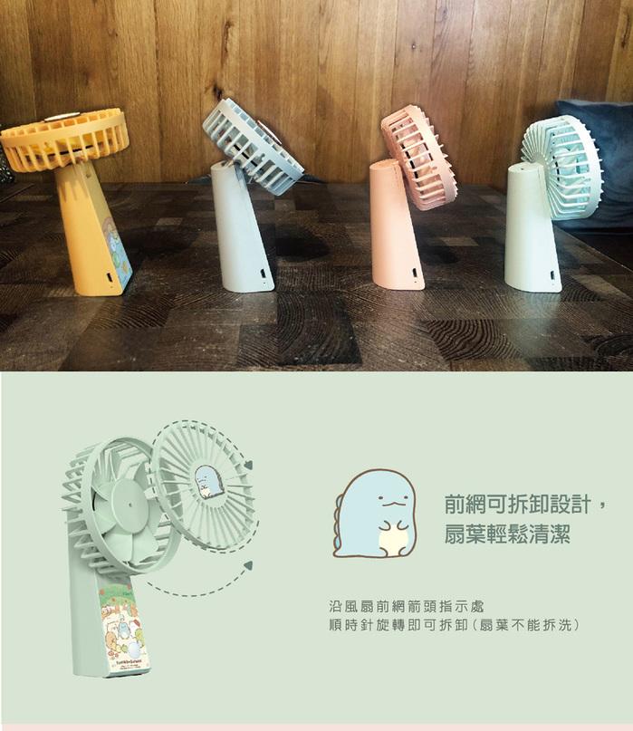 AIRMATE|USB垂直翻轉充電風扇(角落小夥伴款-蜥蜴綠)