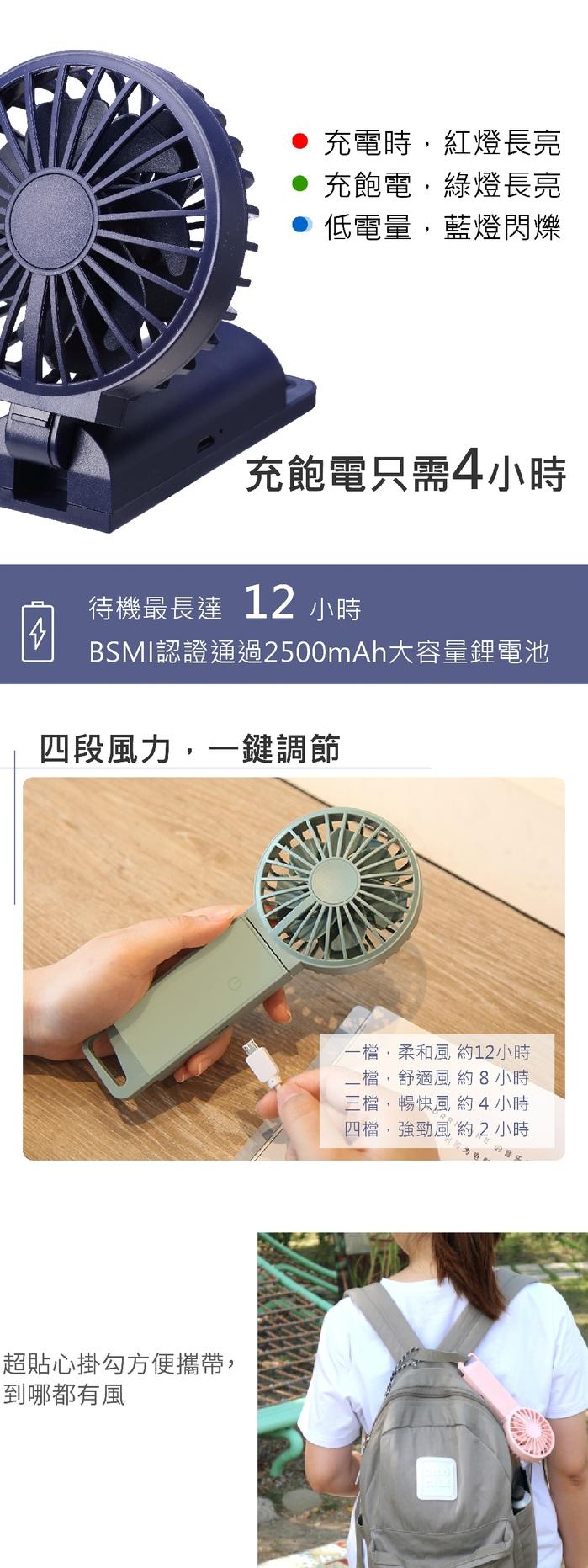 AIRMATE USB 掛扣手持雙葉扇UD801(莓玫粉)