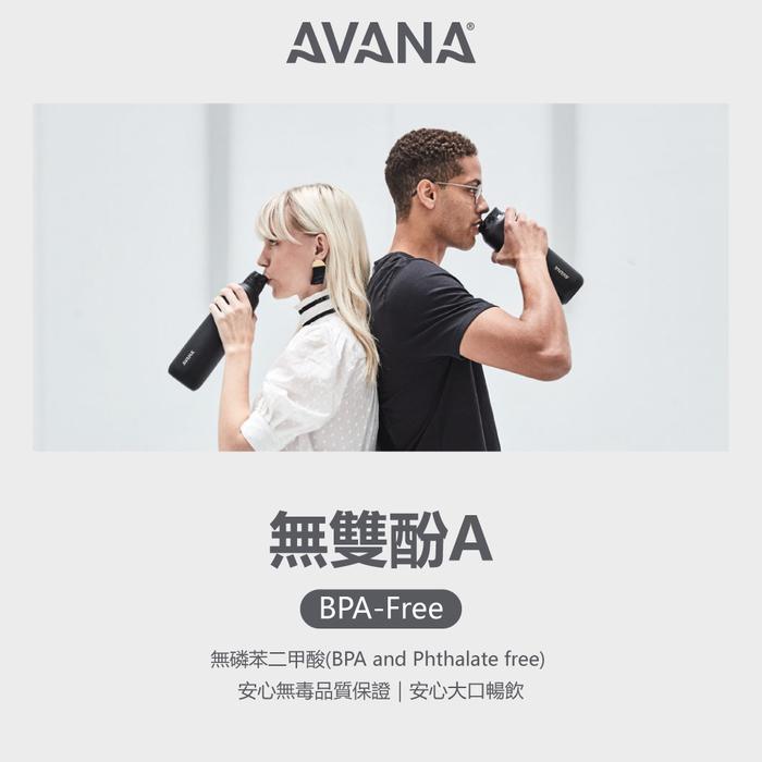 (複製)AVANA|SEDONA 防澗蓋隨行杯295ml