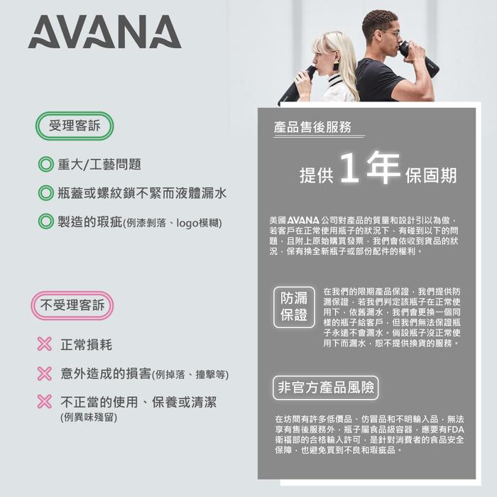 AVANA|ASHBURY 創新雙飲口保溫瓶530ml
