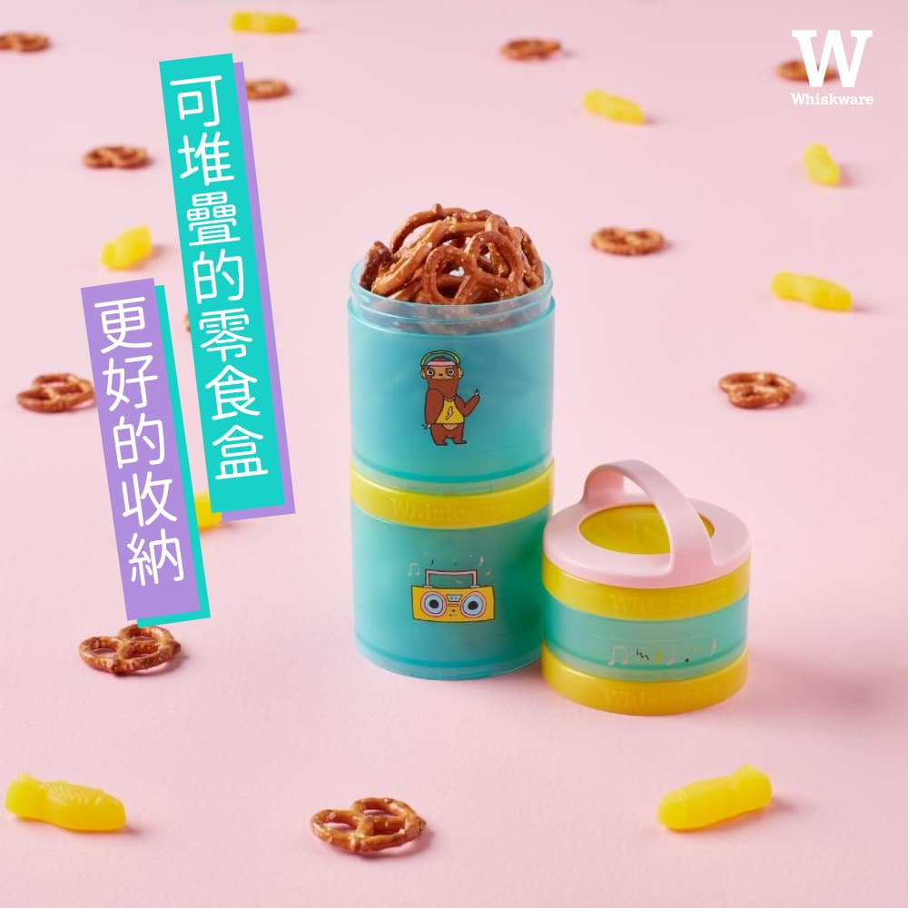Whiskware™|Snacking Containers 三層零食盒-貓熊