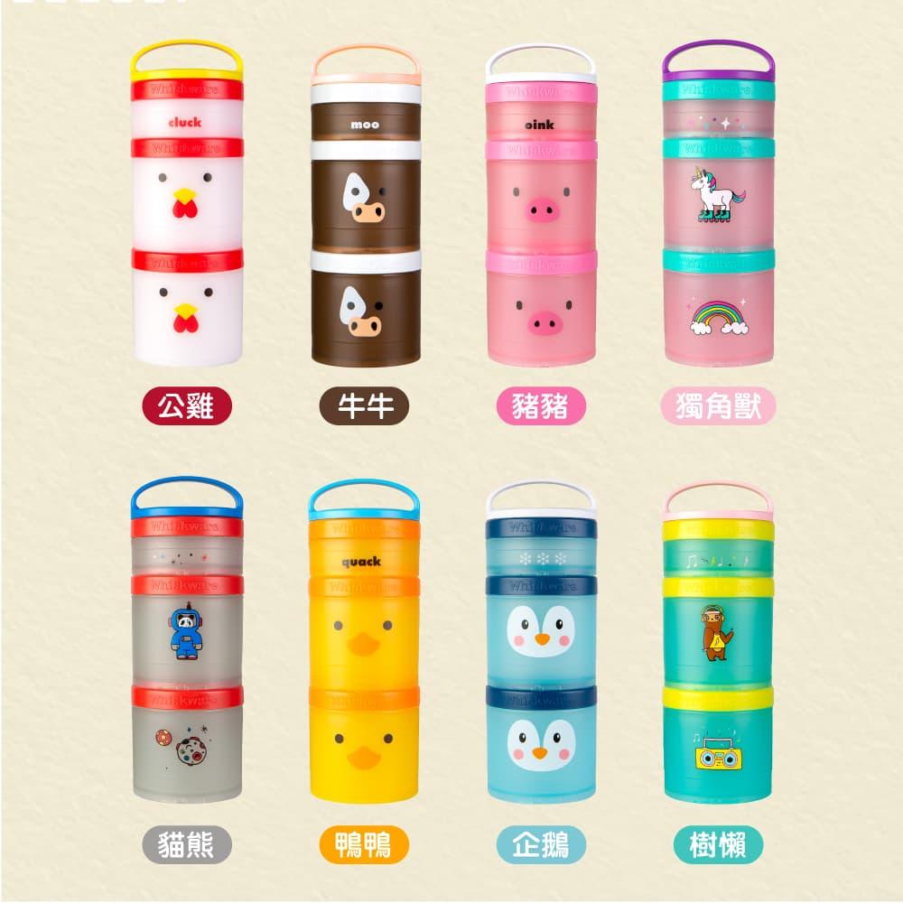 Whiskware™|Snacking Containers 三層零食盒-獨角獸