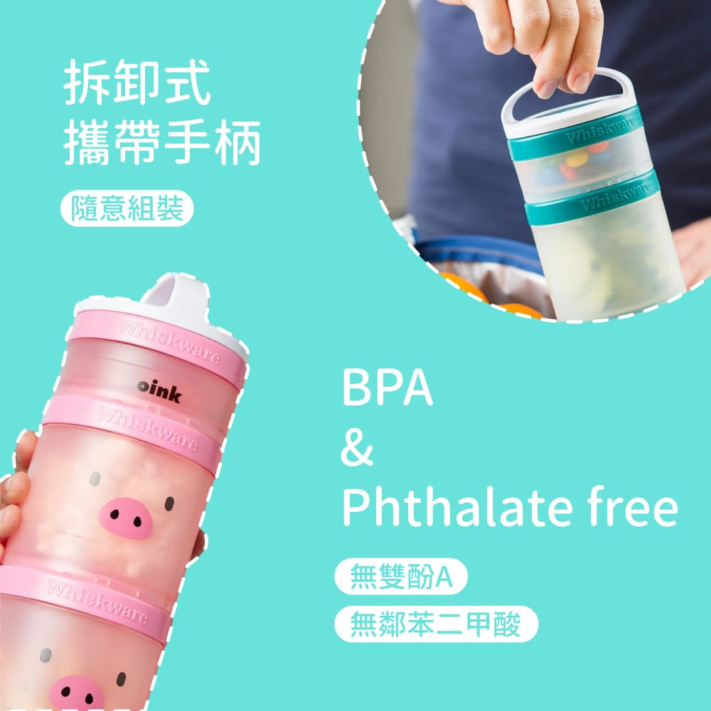 Whiskware™ Snacking Containers 三層零食盒-豬豬