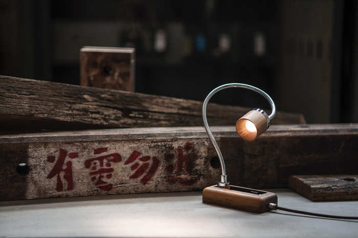 台電文創 X META Design|Whims E010 LED床頭閱讀壁燈 木橫擔-深色