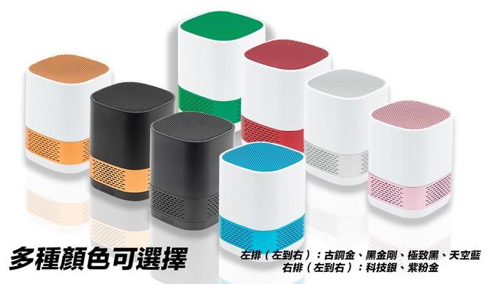 【集購】LUFT Duo 光觸媒個人空氣淨化器(八色任選)