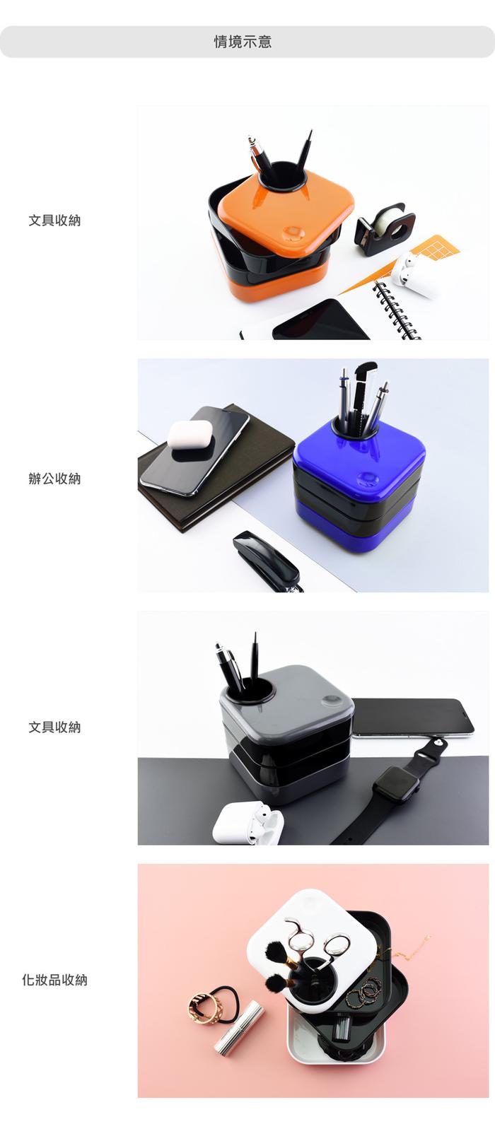 (複製)O-Life 文具整理收納盒 S-895 (附8樣文具配件 多用途桌面整理)