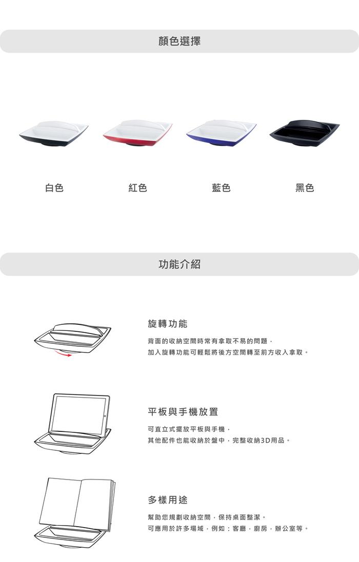 (複製)O-Life|文具整理收納盒 S-929 (附8樣文具配件 多用途桌面整理)