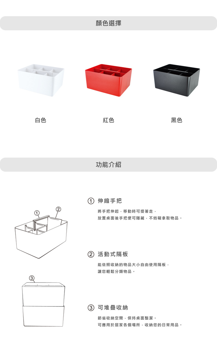 O-Life|手提式整理收納盒 兩件組 S-2802 (可堆疊收納盒 居家收納)