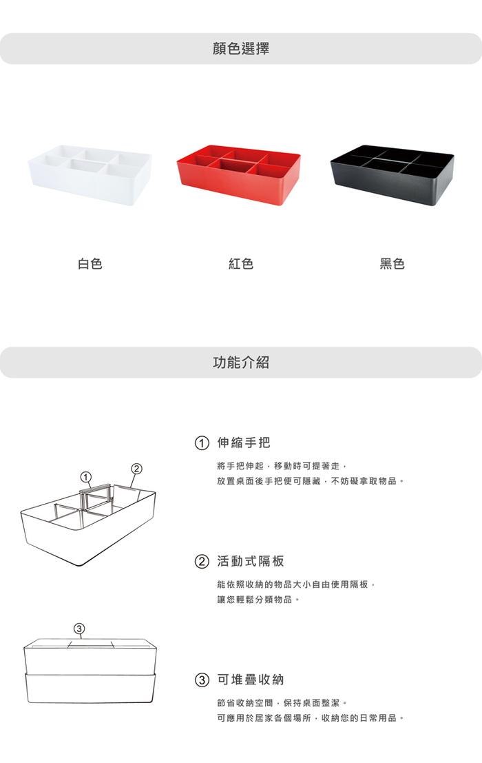 O-Life 手提式整理收納盒 兩件組 S-3202 (可堆疊收納盒 居家收納)
