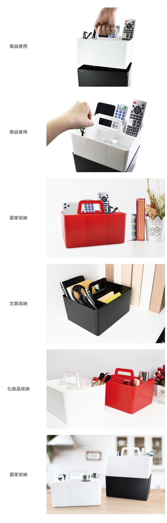 (複製)O-Life 手提式整理收納盒 兩件組 S-3202 (可堆疊收納盒 居家收納)