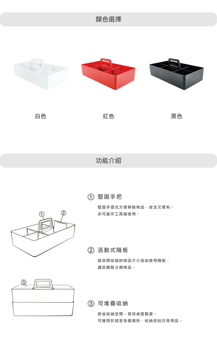 O-Life 手提式整理收納盒 兩件組 S-3222 (可堆疊收納盒 居家收納)