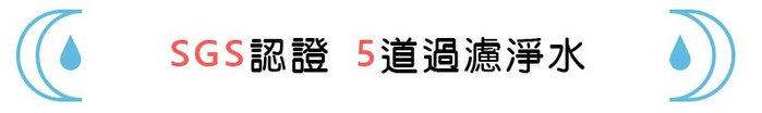 【集購】CLAIRE|瞬熱智慧溫控飲水器