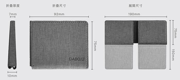 【集購】DABO.U|世界首款磁吸口罩皮夾(兩入組)