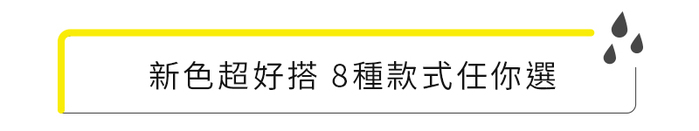(複製)【集購】WM台客嚴選 LazyUP 懶人墊布套組(五色任選)