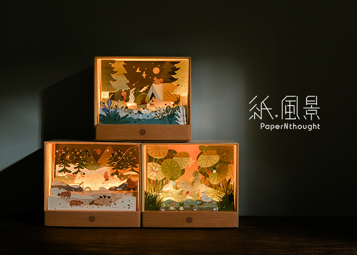 (複製)(複製)知音文創 水豚泡溫泉 動物故事DIY燈組 紙風景
