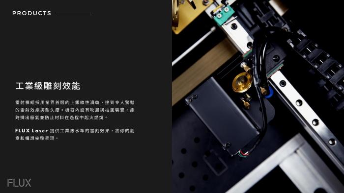 (複製)BergHOFF焙高福 Ron羅恩白楊麵包刀(23CM)