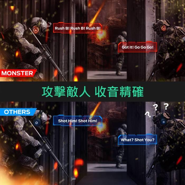 Monster|Mission V1 電競耳罩耳機麥克風 (武士黑)