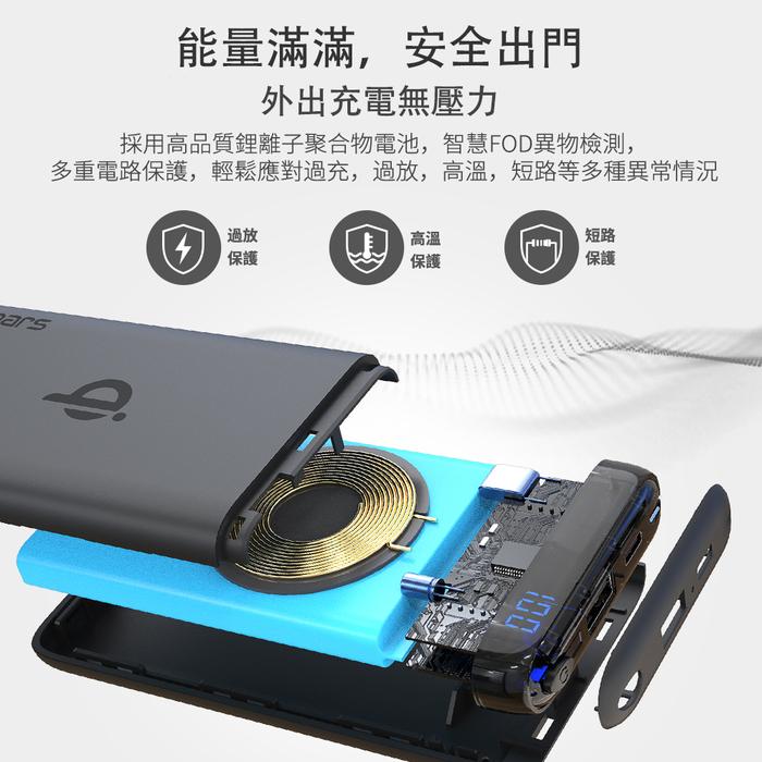 omars 無線Qi行動電源-PD+QC3.0快充 (石墨黑)