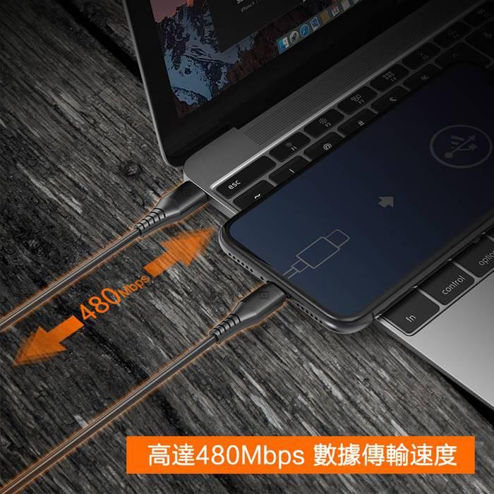 NOVOO|Type C to Lightning快速傳輸充電線-1.2M(黑色)