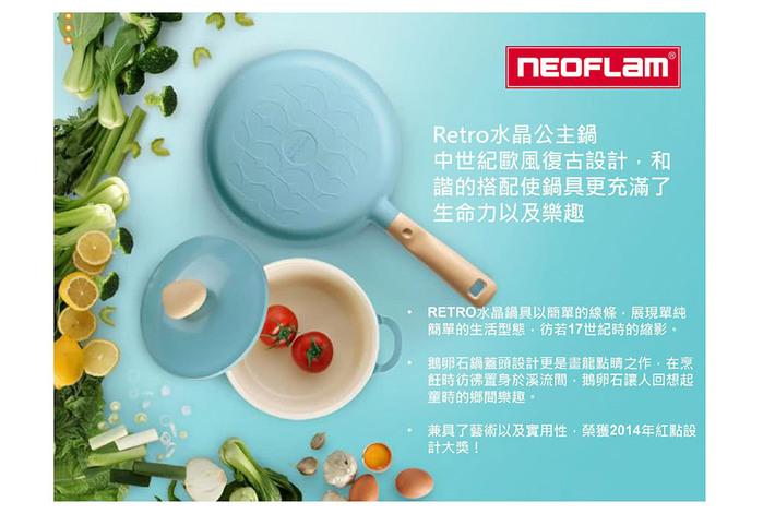 (複製)NEOFLAM|Noblesse大貴鏃抗菌砧板刀具組