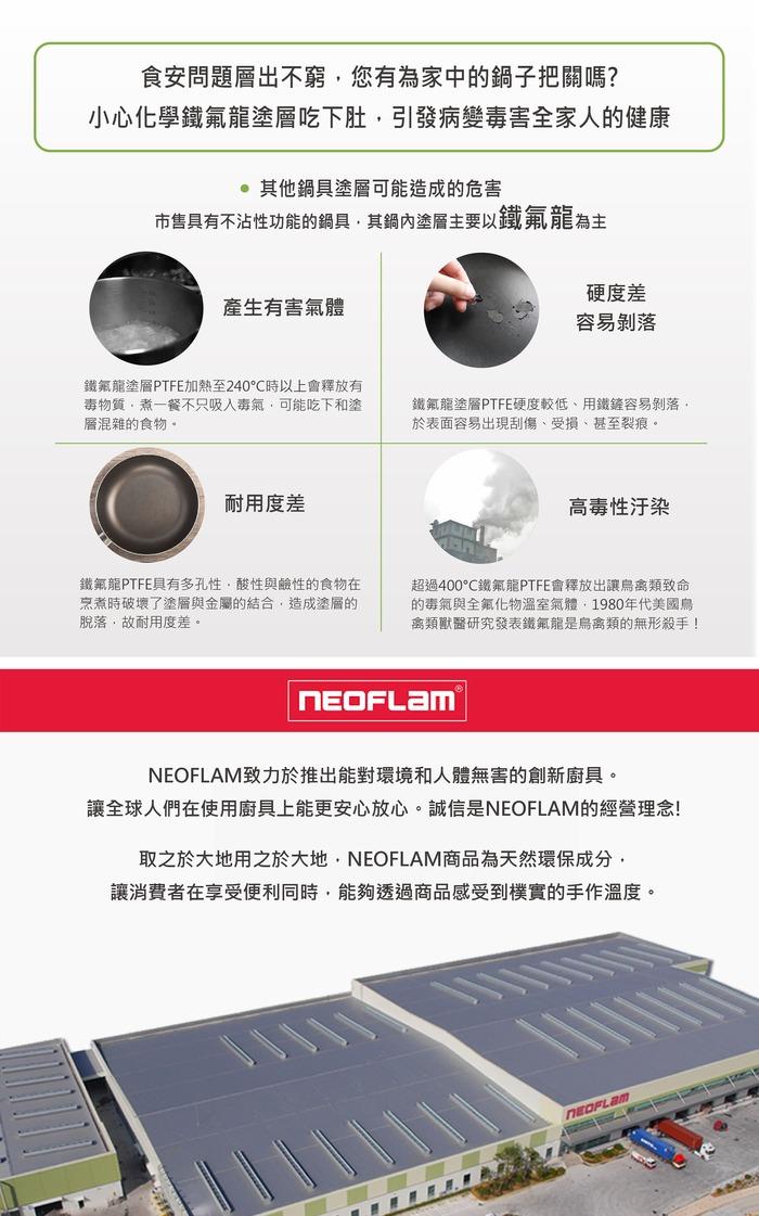 NEOFLAM|Midas Plus陶瓷塗層鍋具7件組-粉色(IH爐適用/不挑爐具/可直火)