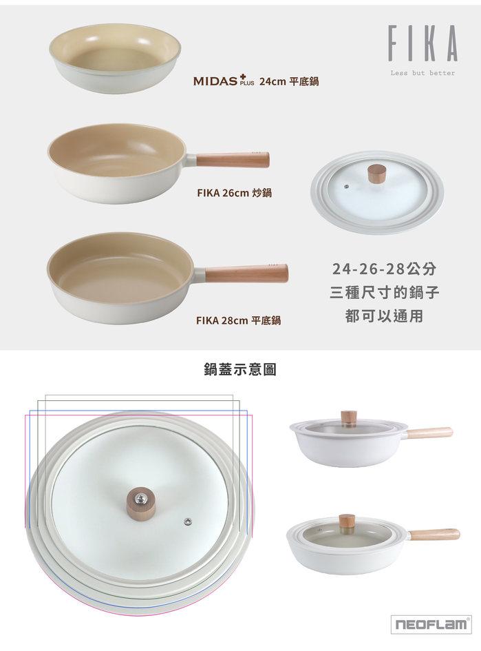 (複製)NEOFLAM|Midas Plus陶瓷塗層鍋具7件組-粉色(IH爐適用/不挑爐具/可直火)
