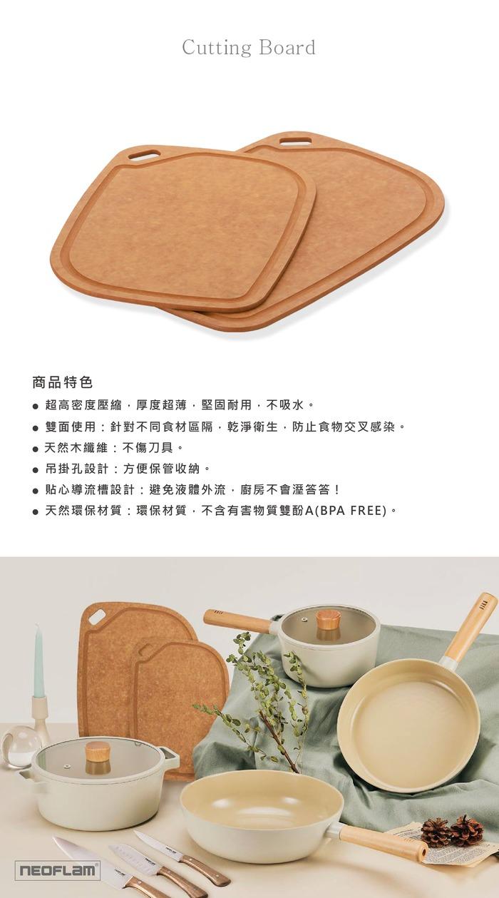 (複製)NEOFLAM|多功能矽膠鍋蓋24-26-28公分(FIKA)