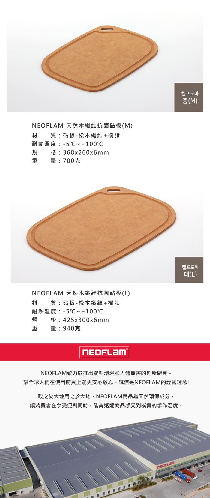 (複製)NEOFLAM 多功能矽膠鍋蓋24-26-28公分(FIKA)