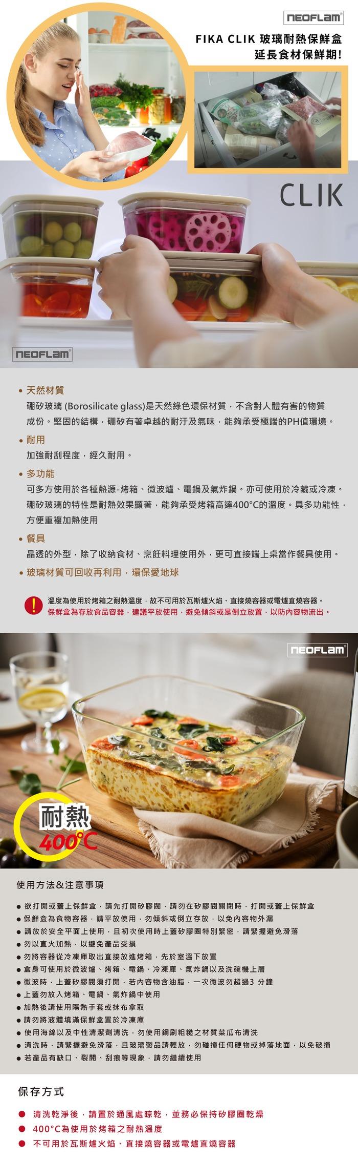 (複製)NEOFLAM|矽銀迷你食物夾三件組-夢幻雪酪