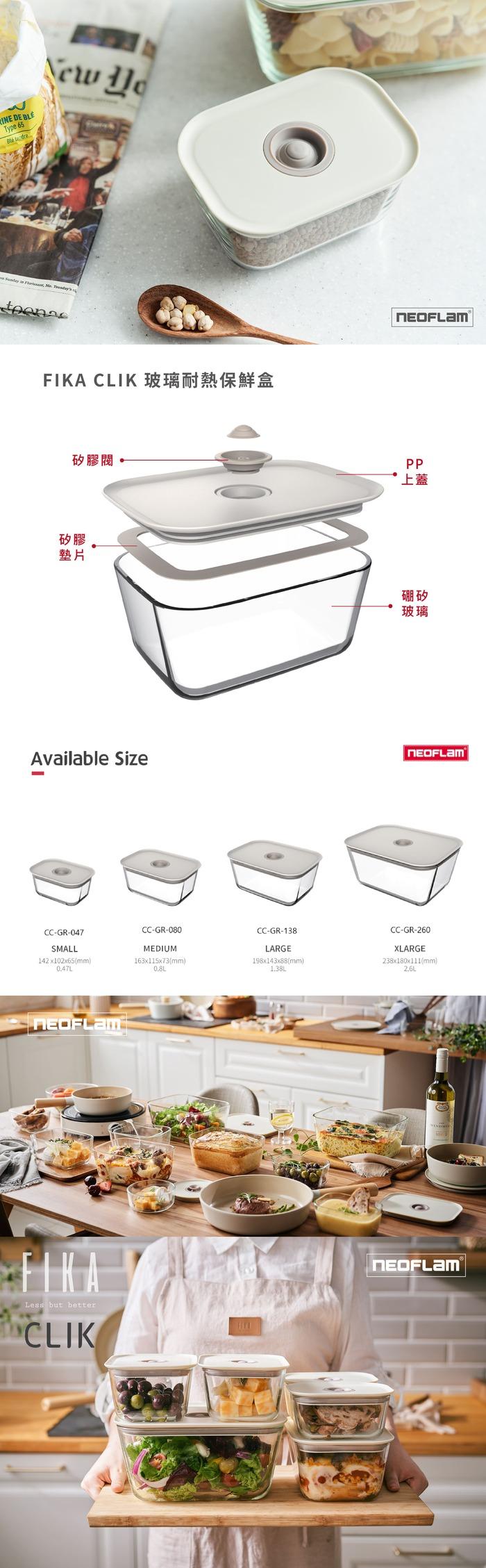(複製)NEOFLAM 矽銀迷你食物夾三件組-夢幻雪酪