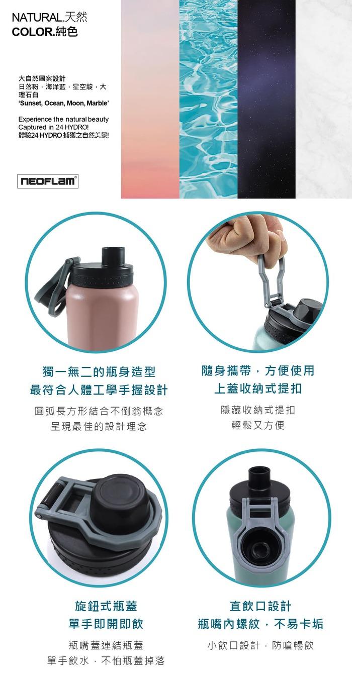 (複製)NEOFLAM|SMART SEAL聰明封儲物罐TRITAN-方形1350ml