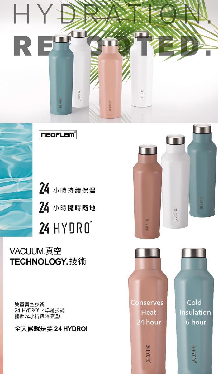 (複製)NEOFLAM 24 Hydro不銹鋼運動保溫瓶600ml-夕陽粉