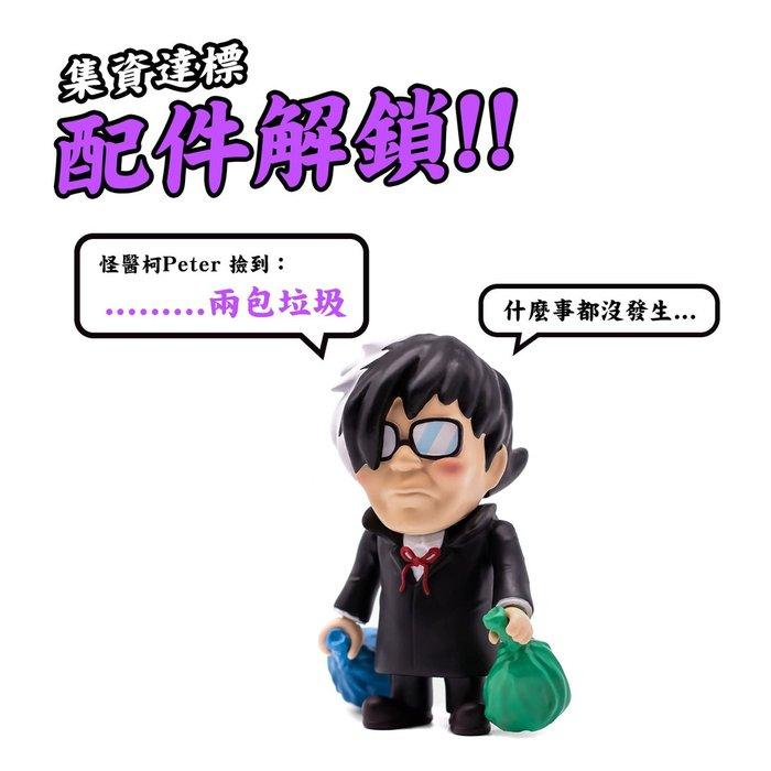 【集購】TOO CHEAP ART 臺灣熱 Taiwan Hot 選舉公仔一套6款(含配件)