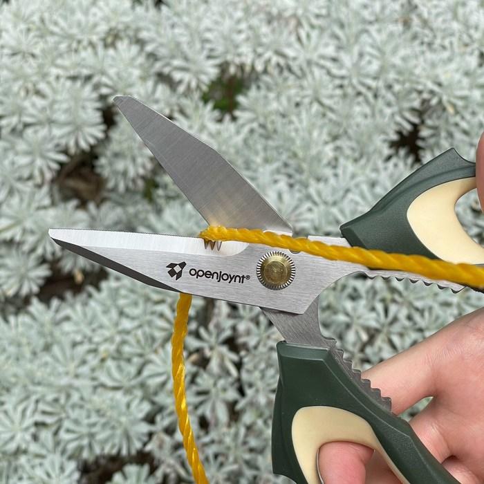 openjoynt 多功能不鏽鋼剪刀