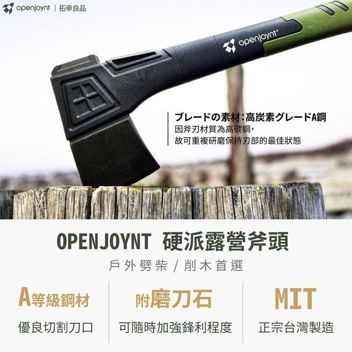 (複製)openjoynt|鋁合金多功能收納箱