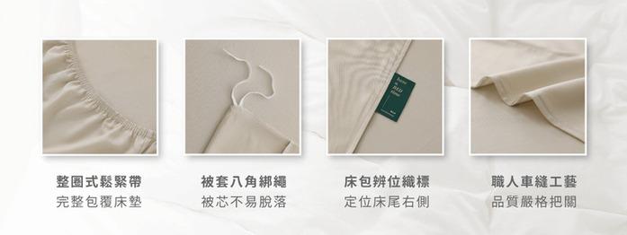 (複製)好關係 HAOKUANXI | 初曉晨曦-天然色織棉床包被套枕套組-標準雙人
