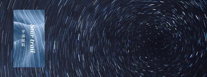 (複製)好關係 HAOKUANXI   銀河夜空-新天絲棉被套