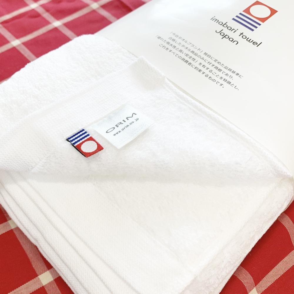 日本ORIM|BULKY PRO今治飯店浴巾-白色