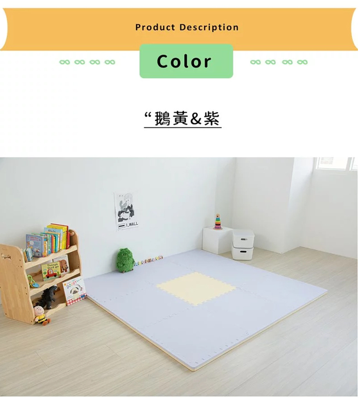 PatoPato|嬰幼兒專用馬卡龍60x60x2cm雙色地墊 - 鵝黃&紫 - 箱購9片裝