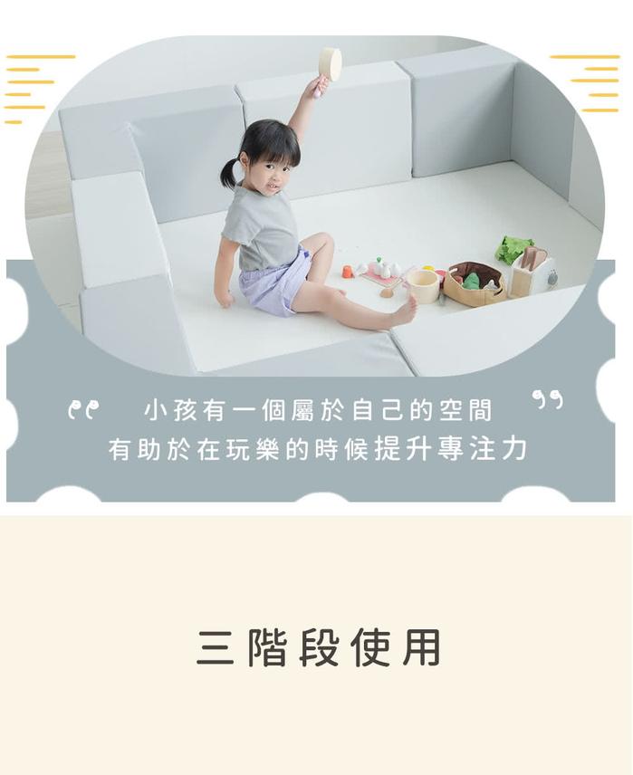(複製)PatoPato|嬰幼兒專用馬卡龍60x60x2cm雙色地墊 - 鵝黃&灰藍-箱購12片裝